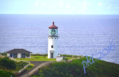 web lighthouse Kauai sig_DSC3645