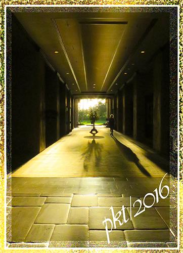 web the long walk frame sig IMG_8307